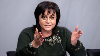 Нинова иска проверка, защо Борисов харчи самоволно обществени пари