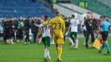 Готви се пълна промяна в националния отбор на България