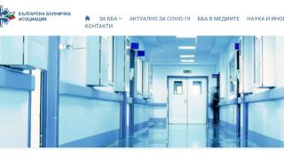 Болничната асоциация подкрепя подновяването на диалога между БЛС и НЗОК