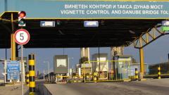 Профилактика спира движението на Дунав мост при Видин