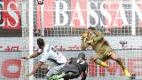 Милан с решителна крачка назад към участие в Лига Европа догодина