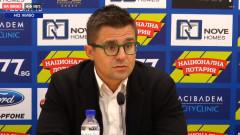 Андрей Арнаудов: От уважение към левскарите, това унижение трябва да спре