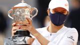 Щастливата Ига Швьонтек: В момента дамският тенис е истинска лудост