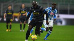 """Интер някак си излъга Наполи и вече е близо до върха в Серия """"А"""""""