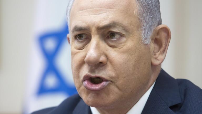 Премиерът на Израел Бенямин Нетаняху обяви, че Израел ще продължи