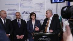 БСП дава закона за социалните услуги на КС