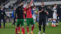 """България си уреди контрола на 11 ноември, съперникът ни е """"респектиращ"""""""