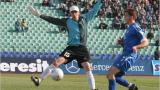 Вихрен ще гони трите точки срещу Спартак (Варна)
