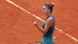 Полуфиналът Симона Халеп - Гарбине Мугуруса ще излъчи световната №1