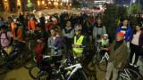 Велосипедисти поискаха повече сигурност на пътя на протест пред МС