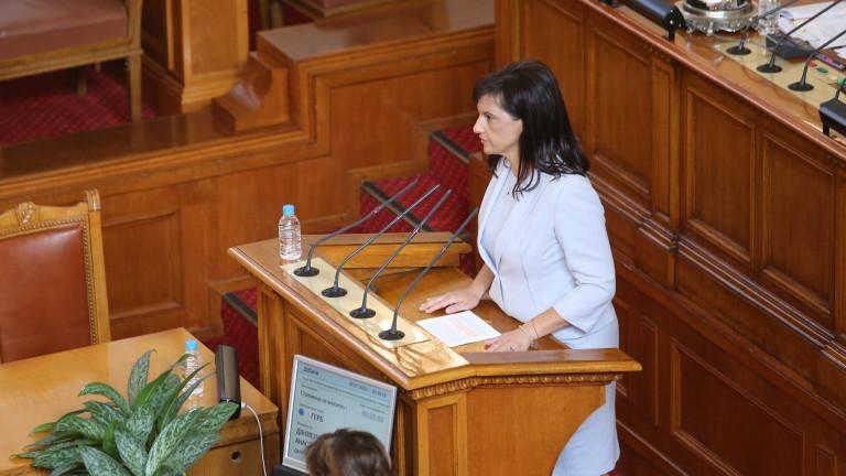 България ще участва в споразумения за придобиване на ваксини срещу