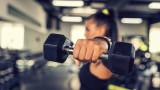 Дъмбелите – бърз и ефективен начин за тренировка у дома