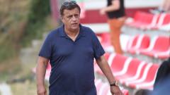 Локо призова Царско село да има публика на мача между двата отбора