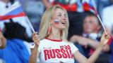 И фаворитът за президент на руския футбол е...