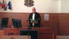 Наказват съдия, дал за снимка тогата си на Владимир Кузов