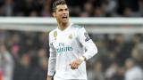 Кристиано Роналдо със 101 гола за Реал (Мадрид) в Шампионската лига