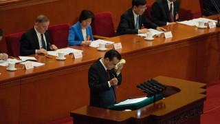 Китай очаква най-ниския икономически растеж от близо 30 г.