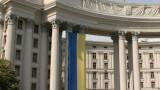 """Малцинството ни в Украйна не било заплашено, това била """"удобна топка"""" за Русия"""