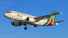 Alitalia си отива