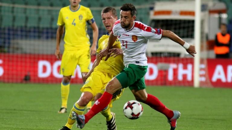 България 2 : 2 Швеция 45′ ПОЧИВКА! 42′ ГОЛ ЗА