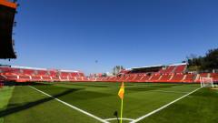 Официално: Жирона - Реал (Мадрид) ще се състои по програма