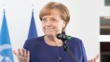 14-те жени, които могат да оглавят ЕС
