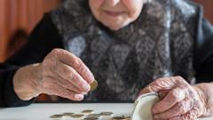 Малко сметки за спокойно пенсиониране