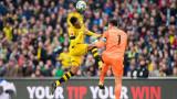 Обамеянг в Арсенал за 63 милиона евро, Антони Модест го заменя в Дортмунд