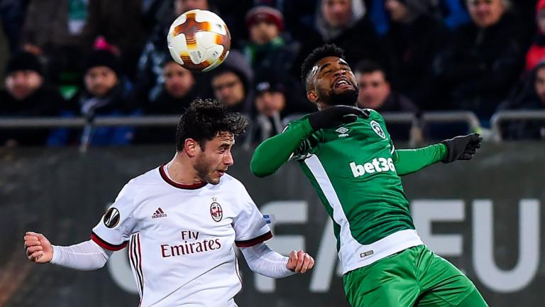 Лудогорец - Милан 0:3 (Развой на срещата по минути)