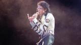 Майкъл Джексън и 10 от най-добрите му парчета