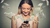 Колко пари правят големите компании от личните ни данни