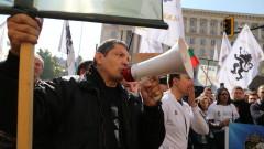 """""""Възраждане"""" излиза на протест срещу въвеждането на зеления сертификат"""