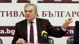 """АБВ настоява за уволнения в АЕЦ """"Козлодуй"""""""