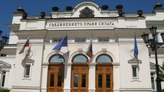 Новите депутати се връщат в старата сграда на Народното събрание?