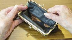 Мним общинар измами пенсионерка в Сливенско