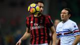 Галатасарай е по петите на ас на Милан