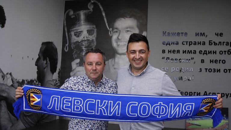 Официално: Славиша Стоянович е новият треньор на Левски