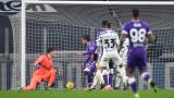 Фиорентина победи Ювентус с 3:0 като гост