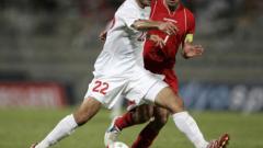 Малта сюрпризира Турция - 2:2