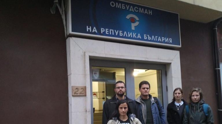 Искат от Манолова да защити Иванчева и Петрова
