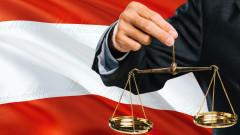 Мъж с множествена склероза съди Австрия за въздействието на климатичните промени върху здравето