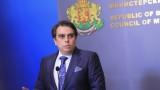Асен Василев съди Тошко Йорданов за 250 000 лв.