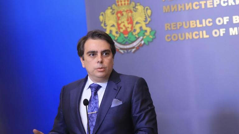 Старото правителство е овършало бюджета с 1.4 млрд. лева