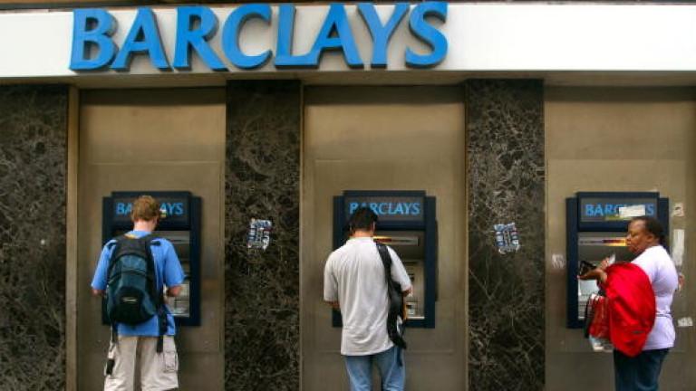 Бонусите и в Barclays се сриват