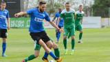 Ради Василев пропуска старта на сезона