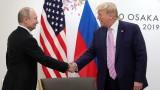 """Шпиони в САЩ определят Тръмп за """"руски актив"""" и """"полезен идиот"""" на Путин"""
