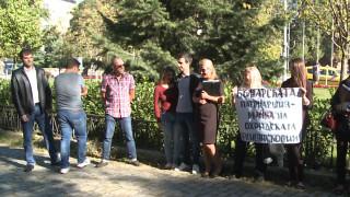 """Движение """"Възраждане"""" иска България да признае Охридската архиепископия"""