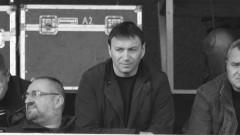 Поредна тъжна вест: Почина Георги Марков