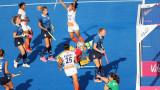 Индия и Англия се класираха на 1/4-финал на Световното по хокей на трева