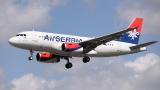 Air Serbia започва директни полети от Белград до Ню Йорк